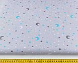 """Ткань бязь """"Ноченька"""" с бирюзовой луной на сером фоне, №1175, фото 3"""