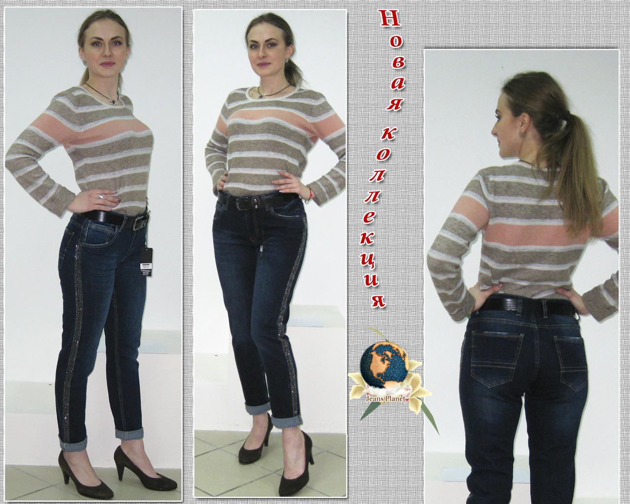 558dd005705 Джинсы женские на высокой талии EsQva с лампасами стразы - Jeans Planet  -джинсовая одежда для