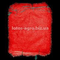 Сетка овощная 50х80 (17г) до 30 кг (красная)