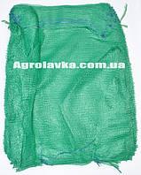 Сетка овощная 50х80 (17г) до 30 кг (зеленая)