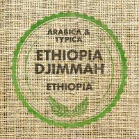 Эфиопия Джимма (Ethiopia Djimmah) Gr.5