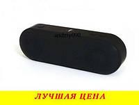 Портативная bluetooth MP3 колонка XC 40