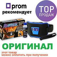 Пояс для похудения, подкачки пресса миостимулятор AbGymnic (Абжимник) + ГЕЛЬ