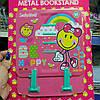 Подставка для книг металл  Smiley World