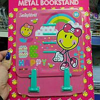 Подставка для книг металл  Smiley World, фото 1