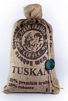 Итальянский кофе в зернах, 80% премиум арабика 20% робуста TUSKANI