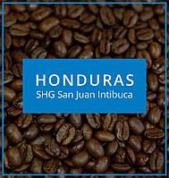 Гондурас SHG (Honduras)