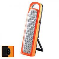 Лампа светодиодная аккумуляторная 66led (YJ-6820)