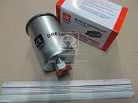 Фильтр топливный ВАЗ, DAEWOO (под штуцер)   (арт. DK612/5)
