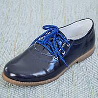 Детские кожаные туфли, Eleven shoes размер 31-39