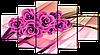 Модульная картина Розовые розы и жемчуг 140* 80 см Код: w7885