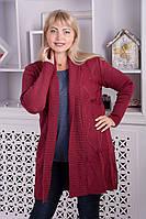 Кардиган женский вязаный бордовый на каждый день., фото 1