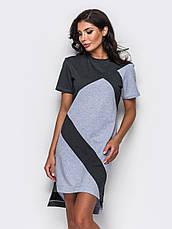 Стильне трикотажне плаття, фото 2