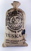 Итальянский кофе в зернах, 30% премиум арабика 70% робуста TUSKANI