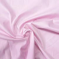 Сатин однотонный розовый, ширина 165 см