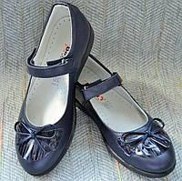 Осенние туфли детские Bayrak размер 29 32 35