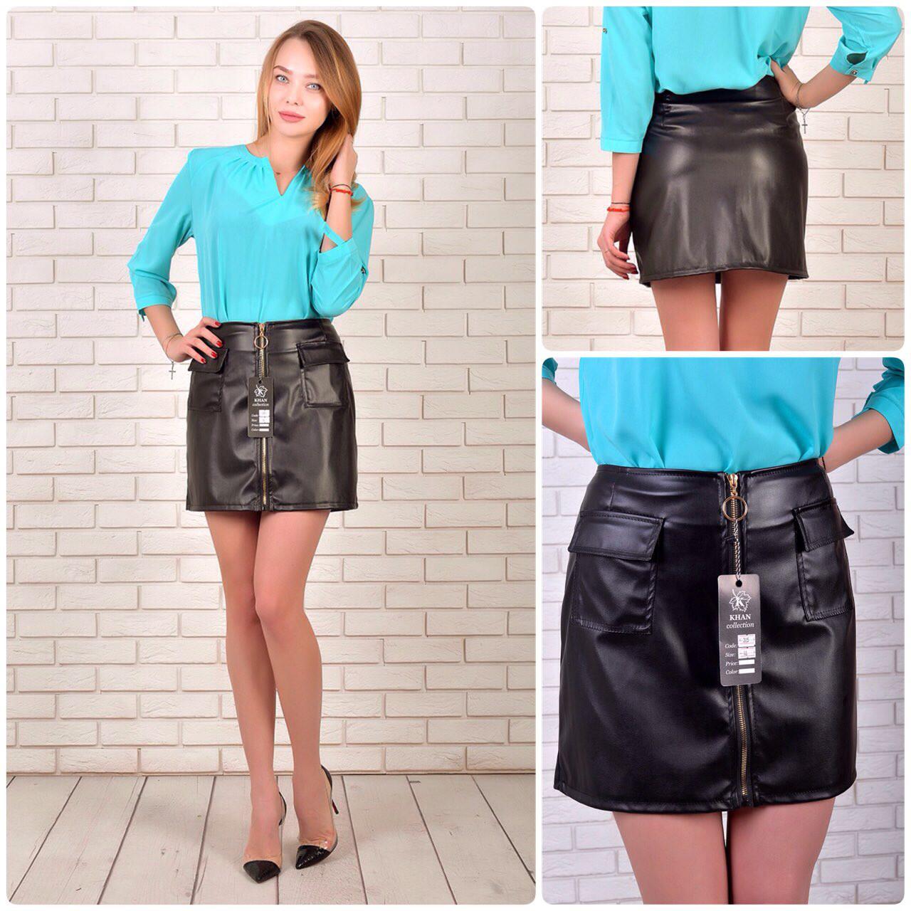 Модные юбки женские большого размера из кожи, эко-кожи ... | 1280x1280
