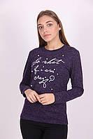 Модная фиолетовая женская кофта с надписями и жемчугом