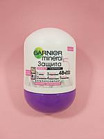 Garnier - Антиперспирант Mineral Защита (Нежность хлопка) роликовый 50 мл
