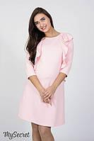 Сукня для годуючих та вагітних ARIELLE DR-18.032