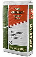 Мінеральна штукатурка «корнік» GREINPLAST TК, штукатурка Грейнпласт короїд 2,0мм, 3,0мм