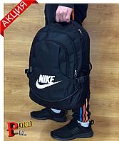 Городской рюкзак Nike