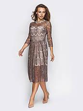 Елегантне вечірнє плаття, фото 3