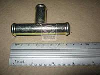 Тройник системы отопителя (металл. D16 мм) (до 2003 г.)