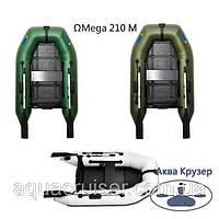 Моторные надувные лодки ПВХ Omega Ω 210 М (Лодка Омега 210 М под мотор, стационарный транец, плоскодонная)