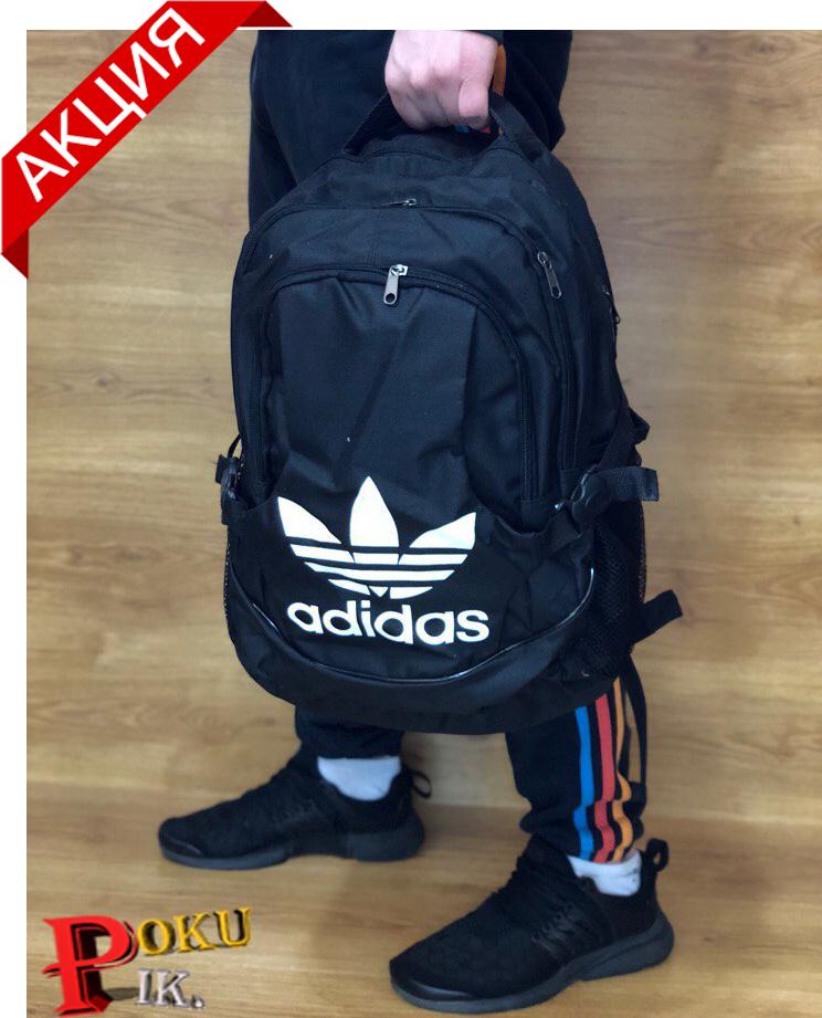 """Городской рюкзак Adidas - """"Pokupik"""" в Львове"""