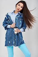 Куртка 1537