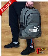Городской рюкзак Puma