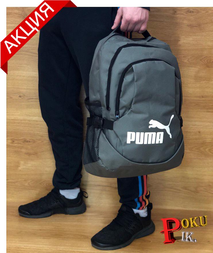 """Городской рюкзак Puma - """"Pokupik"""" в Львове"""