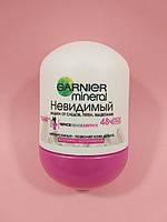 Garnier - Антиперспирант Mineral Невидимый (Прикосновение нежности) роликовый 50 мл