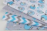 """Ткань бязь """"Ноченька"""" с бирюзовой луной на сером фоне, №1175, фото 2"""