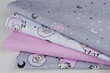 """Хлопковая ткань """"Ноченька"""" с розовой луной на сером фоне, № 1174, фото 2"""