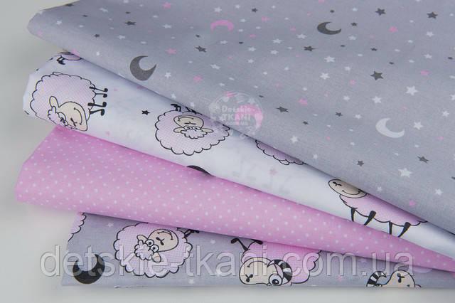 Ткань бязь с розовыми овечками