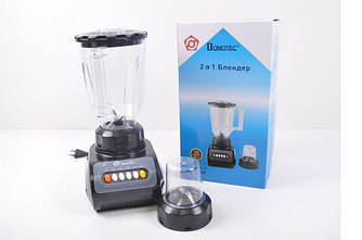Блендер DOMOTEC MS-9099 с кофемолкой 2 в 1 250w
