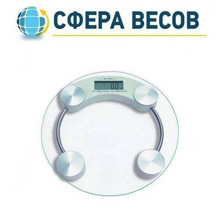 Весы напольные электронные 2003A (180 кг), фото 2