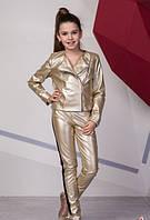 Ультрамодный подростковый комплект: косуха+ лосины Размеры 134- 146 Золото