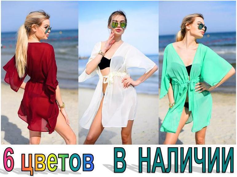 """Пляжная туника """"Морской бриз"""" короткая 42-44, молочный"""