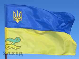 Прапор України з тризубом з поліестеру 90*135 см