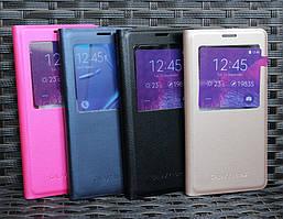 Чехол-книжка Flip Cover для Samsung Note 5 N920