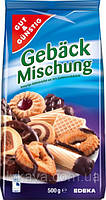 Печенье GUT & GUNSTIG (ассорти печенья 15% с шоколадом) Германия 500г