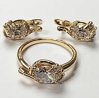 Набор Xuping серьги(D-15 H-8)+ кольцо, размер 17, 18, 19, 20