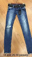 Женские джинсы AMN с цветами