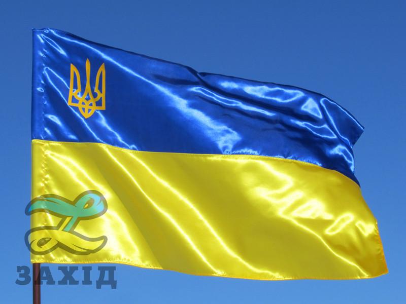Прапор України з тризубом з атласу 90*135 см