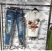 Турецкие джинсы AMNESIA с цветами