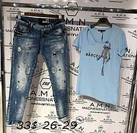 Турецкие джинсы женские AMNESIA