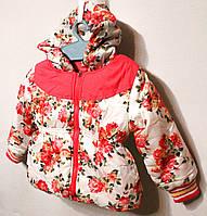 Весенняя детская курточка для девочек от 1 до 3 лет.